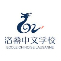 Ecole Chinoise Lausanne